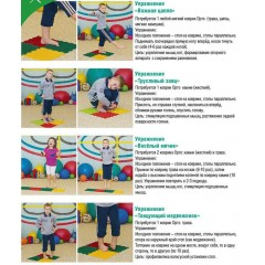 Упражнения и занятия на ортопедическом коврике ОРТО
