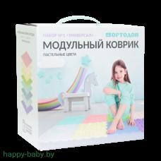 Ортопедический коврик Универсальный (Пастельные цвета)