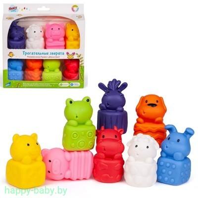 Купить развивающие тактильные игрушки в  happy-baby.by