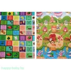 Детский коврик 180*150