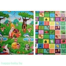 Детский коврик 180*200