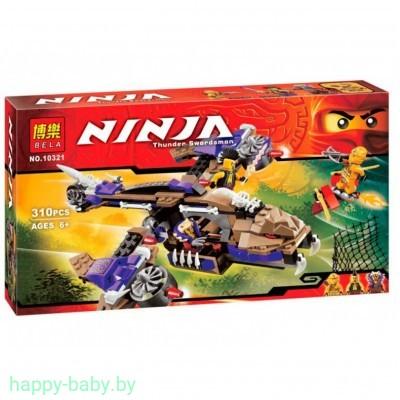 Конструктор Bela Ninja (Ниндзя) 10321 Атака вертолета Анакондрай 310 дет, аналог Лего Ниндзяго 70746
