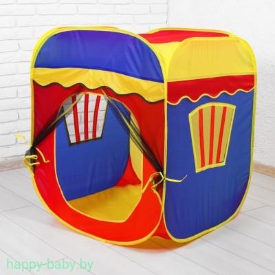 Палатка детская игровая «Карета», арт. 3003