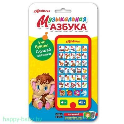 "Мульти плеер ""Музыкальная азбука"", арт. 4680019282688"