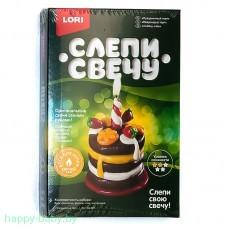 """Набор для творчества """"Слепи свечу"""" - Праздничный торт"""