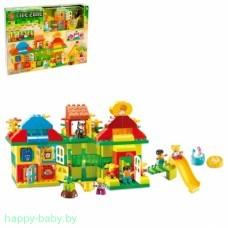 Конструктор «Двухэтажный дом», 2 варианта сборки, 175 деталей, арт. 55008