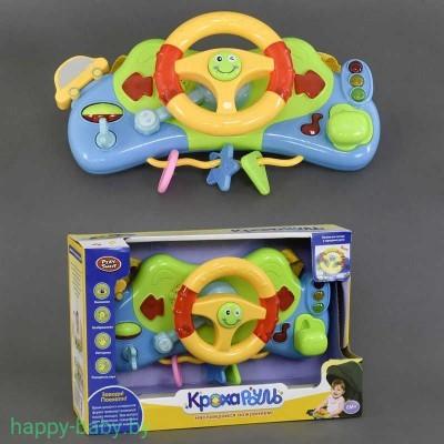 """Развивающая игрушка """"Кроха-руль"""", арт. 7324"""