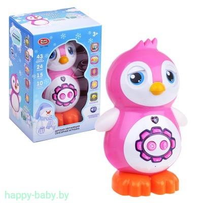 "Интерактивная игрушка Play Smart ""Пингвин"", арт. 7498"