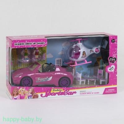 Игровой набор Beauty, машина, вертолёт, куклы, светозвуковые эффекты, арт. 7898