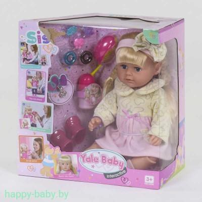 Кукла-пупс Sister, 42 см, шарнирные колени, арт. BLS003M