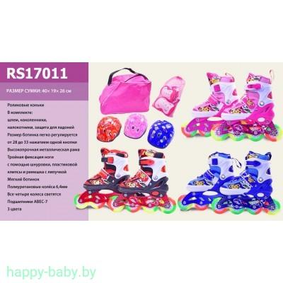 Набор роликовых коньков с защитой и шлемом, арт. F23170