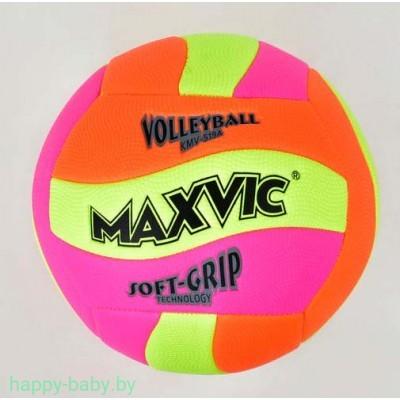 Мяч волейбольный Maxvic № 5, арт. F23241 (4 расцветки)