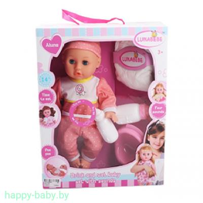 Музыкальная кукла с аксессуарами, пьет, писает, 32 см, арт. HX313-26