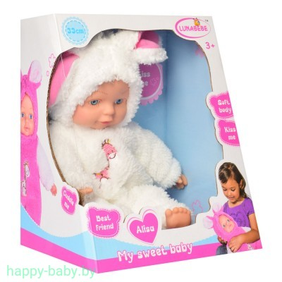 Кукла музыкальная в костюме зайки, 33 см, арт. HX388-1
