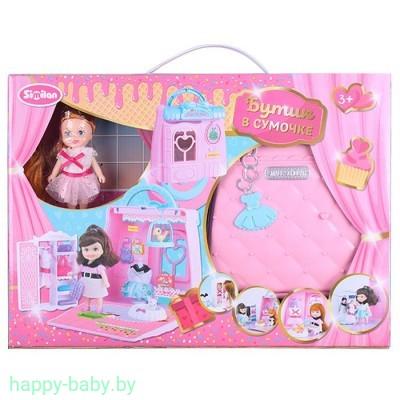 """Игровой набор """"Домик в сумочке"""", + кукла с нарядами, арт. QL052-2"""
