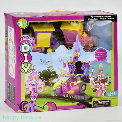 Игровой набор Замок для пони с поездом дружбы , арт. SM1025