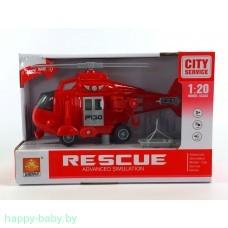 Инерционный вертолёт спасатель с корзиной, свет/звук, арт. WY760D
