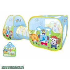 Палатка детская игровая с туннелем, арт. X003-A
