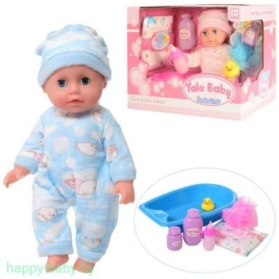Кукла-пупс YALE BABY с ванночкой, арт. YL1726L