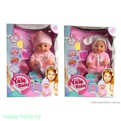"""Кукла пупс с аксессуарами """"Yale baby"""", рост 40 см, арт. YL1813D"""
