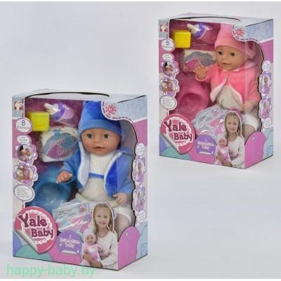 """Кукла пупс с аксессуарами """"Yale baby"""" (рост 40 см.), 2 вида, арт. YL1813G"""