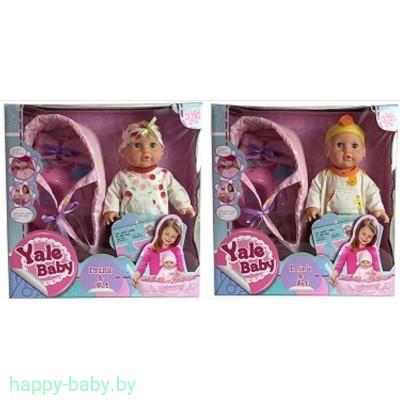 Кукла-пупс с переноской, 35 см, арт. YL1831K