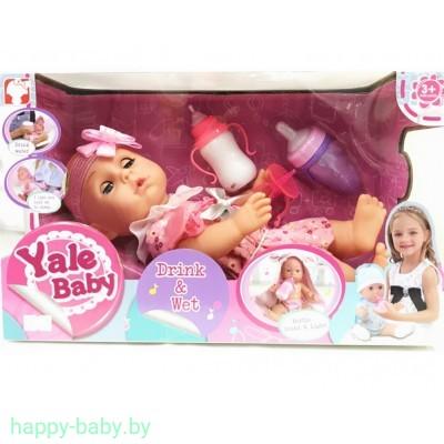 """Кукла пупс """"Yale baby"""" с аксессуарами, 35 см, арт. YL1881H"""