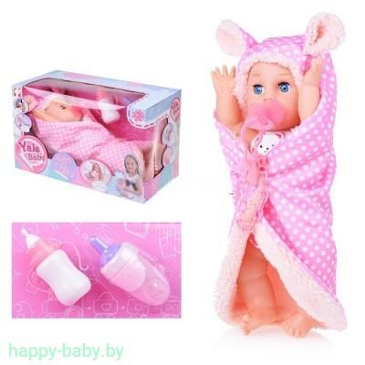 """Кукла пупс с аксессуарами """"Yale baby"""" рост 35 см, арт. YL1881I"""