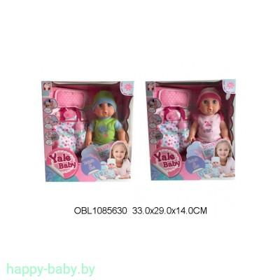 """Кукла пупс с сумкой для аксессуаров """"Yale baby"""" (рост 35 см.), 2 вида, арт. YL1882D"""